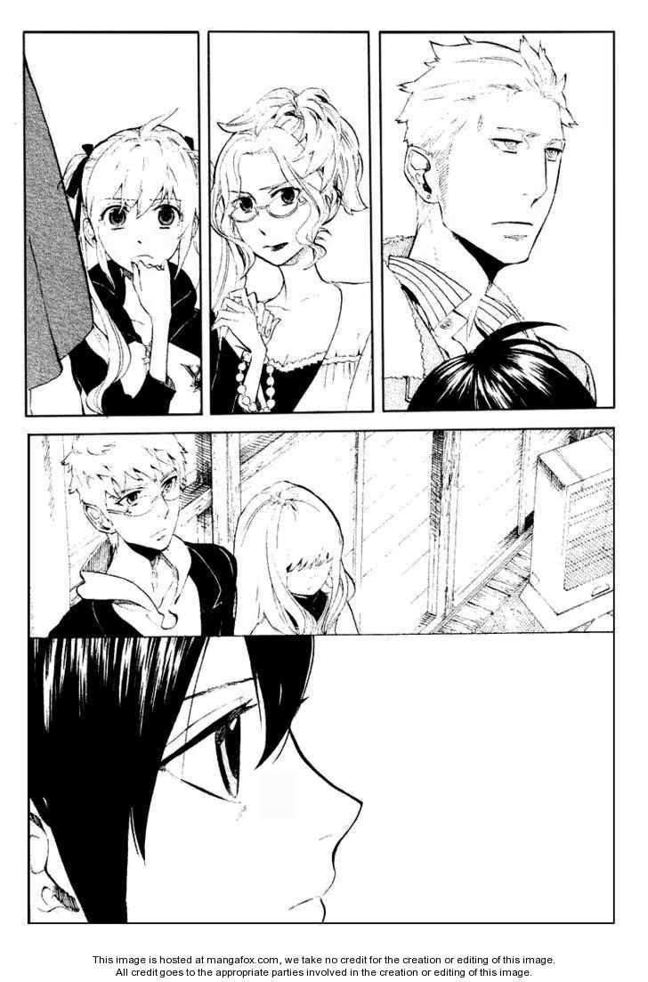 Nabari no Ou 52 Page 2