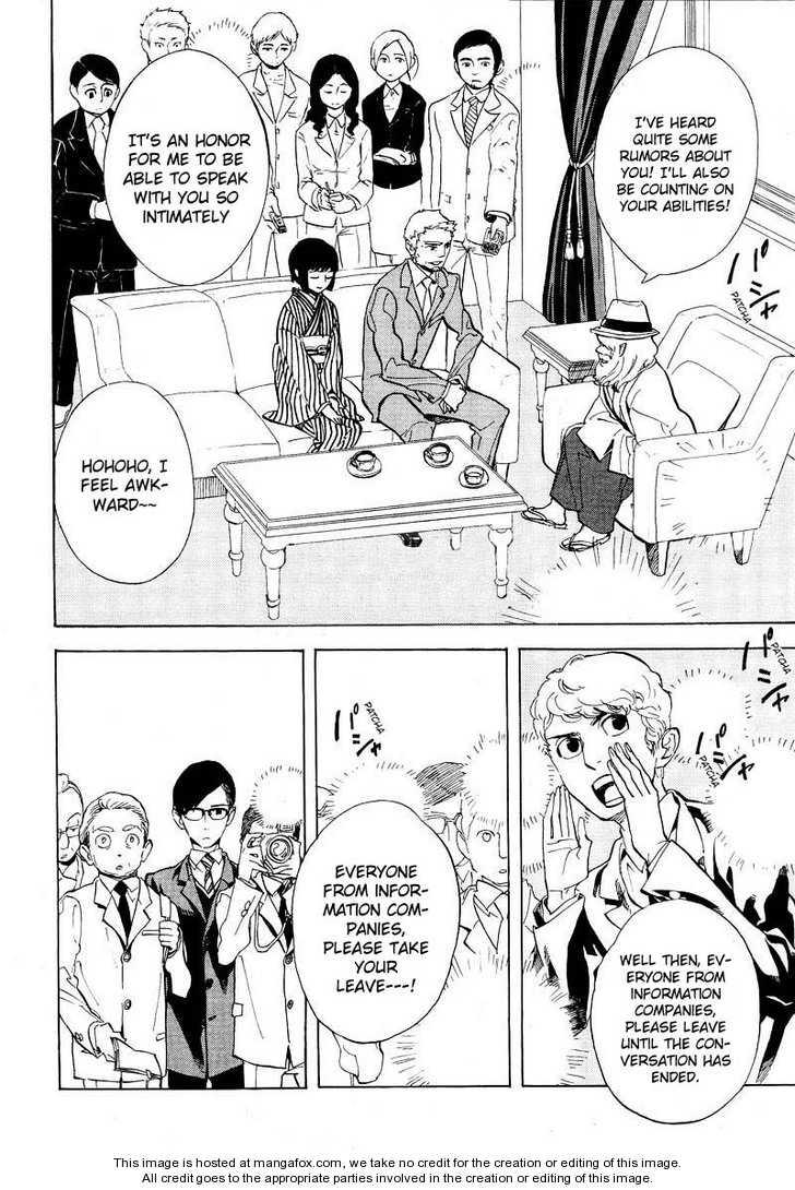 Nabari no Ou 59 Page 4