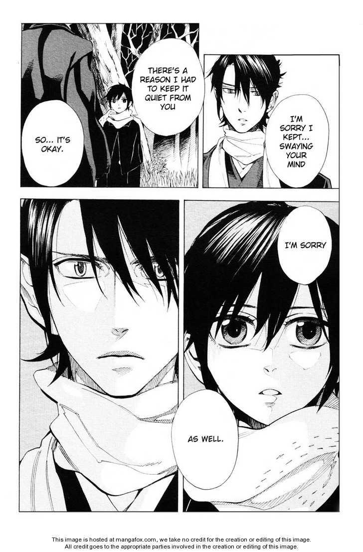 Nabari no Ou 63 Page 3