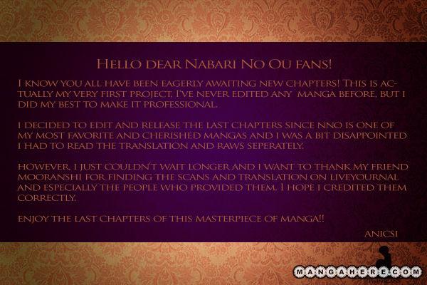 Nabari no Ou 66 Page 1