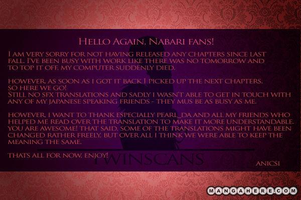 Nabari no Ou 67 Page 1