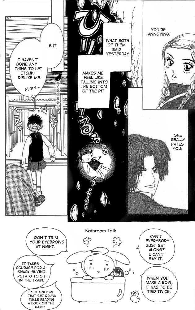 Koi Suru One Fourth 3 Page 1