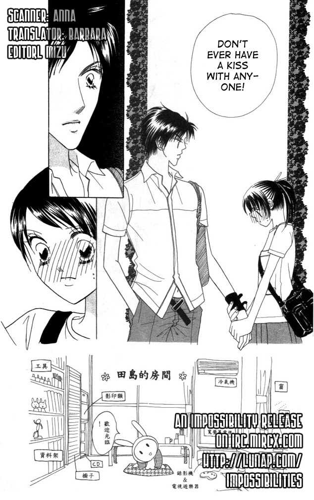 Koi Suru One Fourth 3 Page 2
