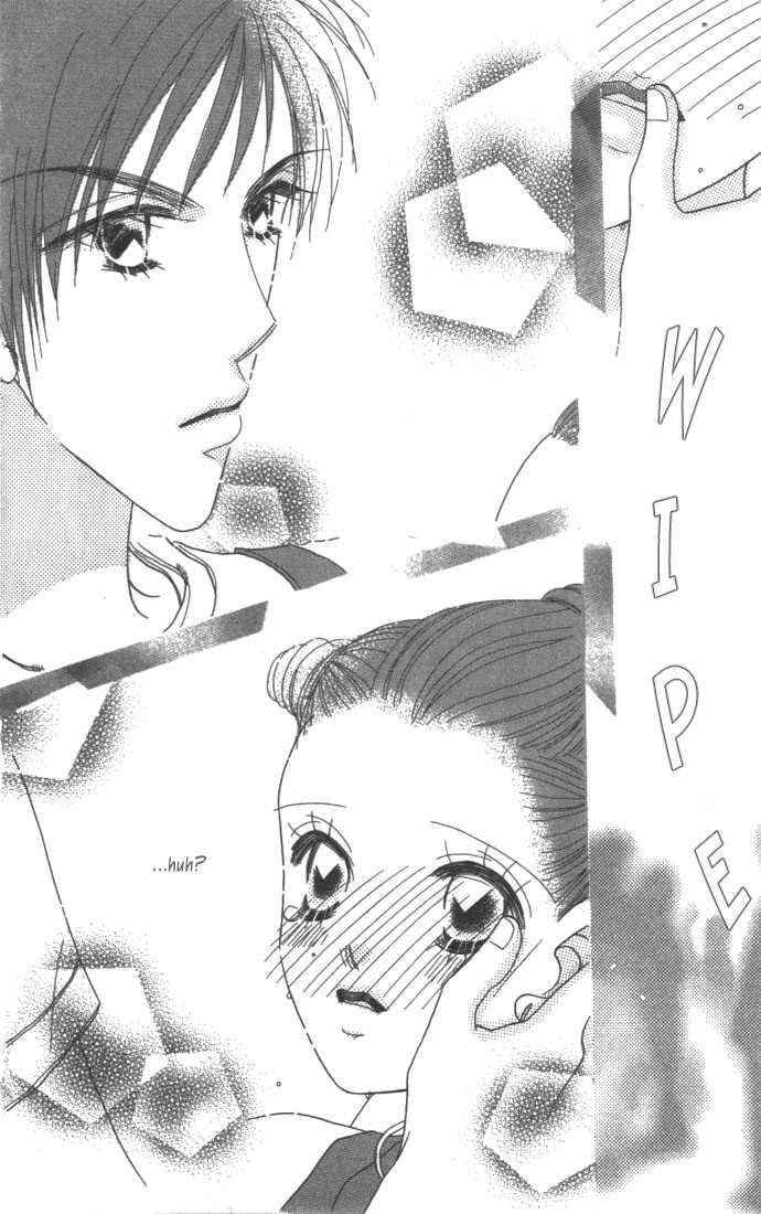 Koi Suru One Fourth 4.2 Page 4