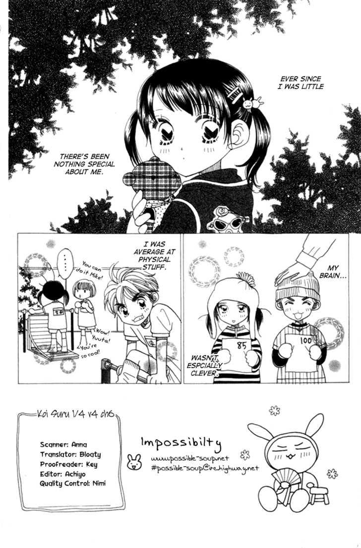 Koi Suru One Fourth 6 Page 1