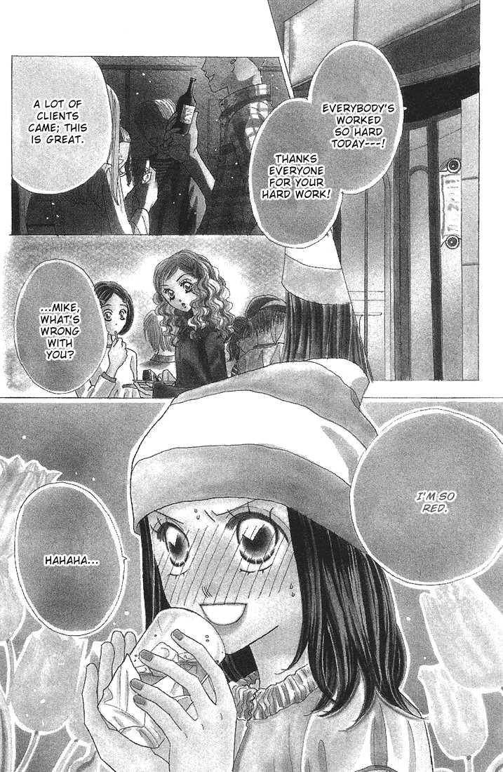 Koi Suru One Fourth 7 Page 2
