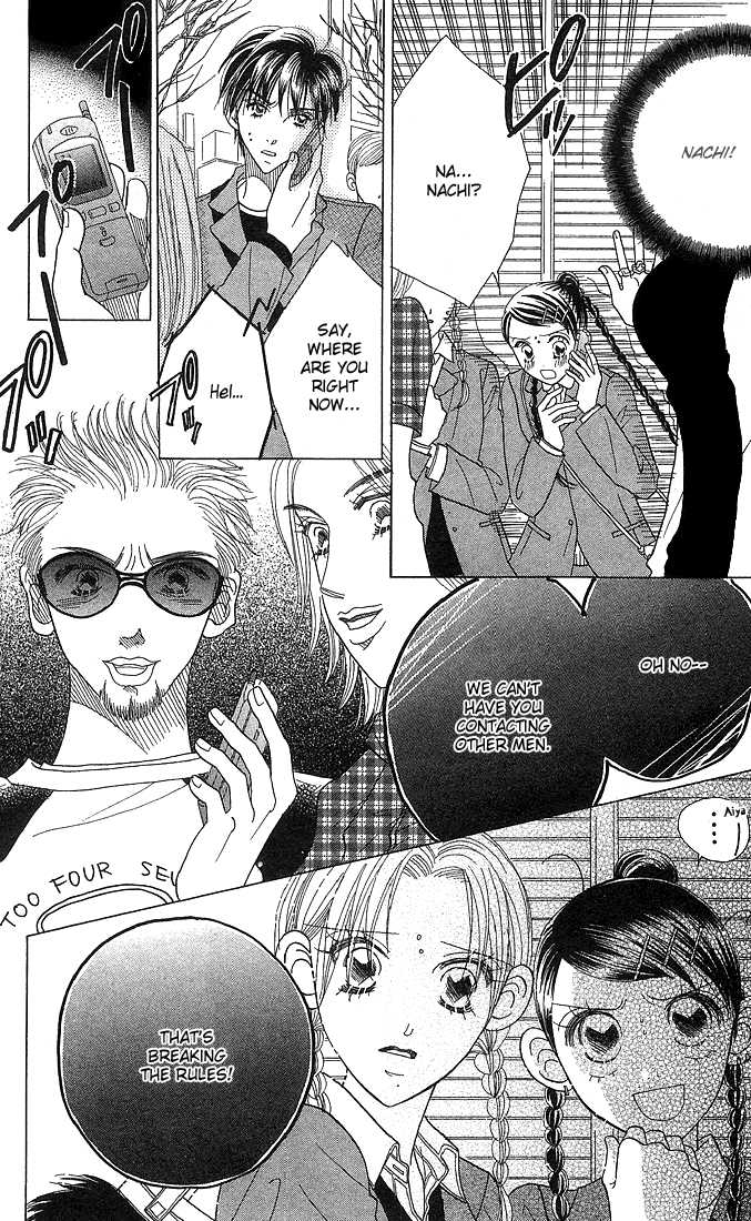 Koi Suru One Fourth 2 Page 2