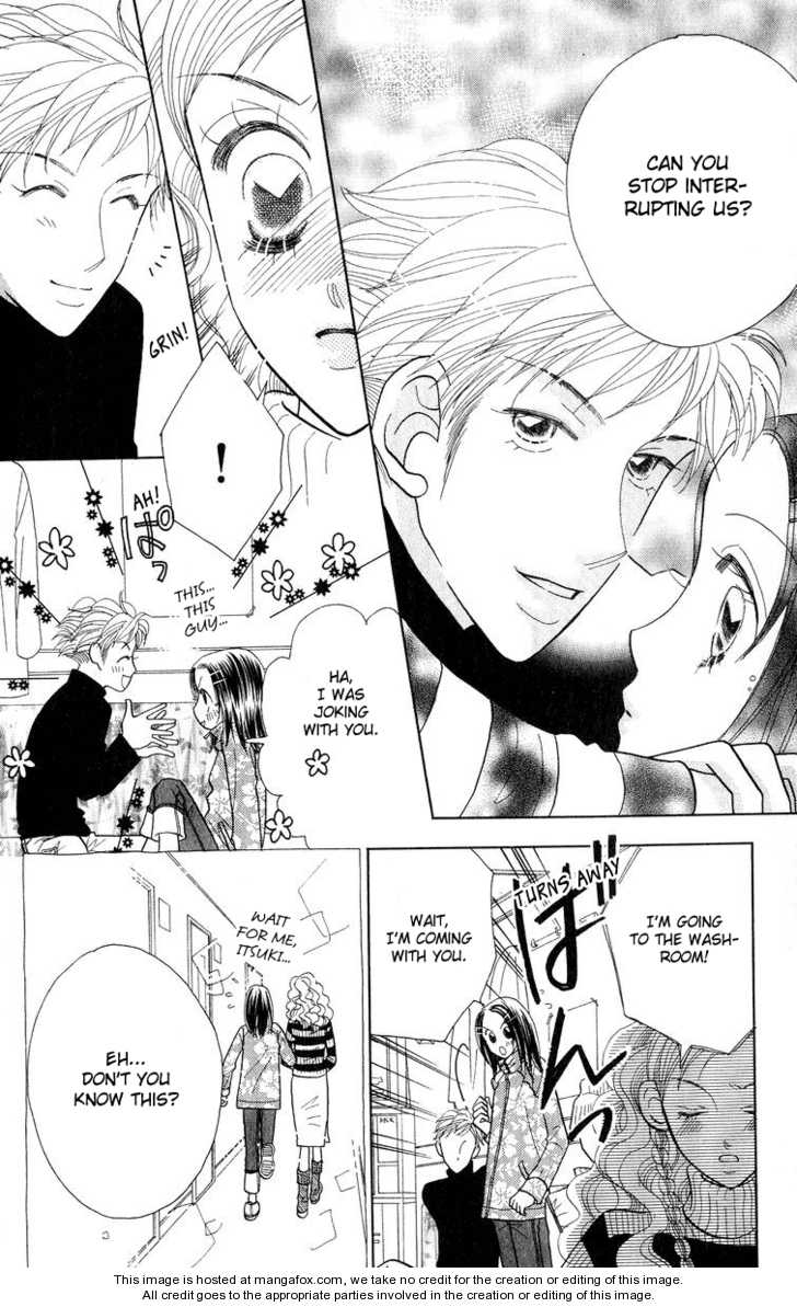 Koi Suru One Fourth 2 Page 3