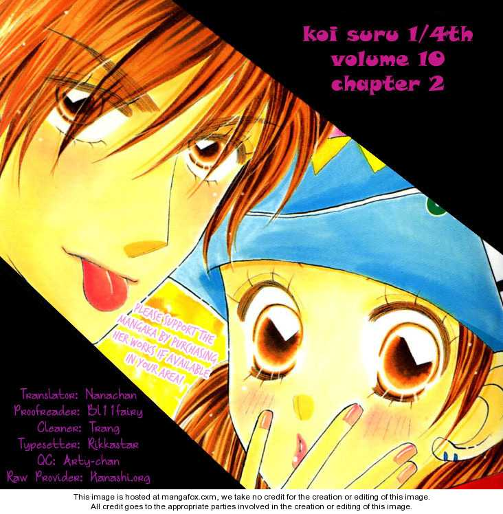 Koi Suru One Fourth 2 Page 1