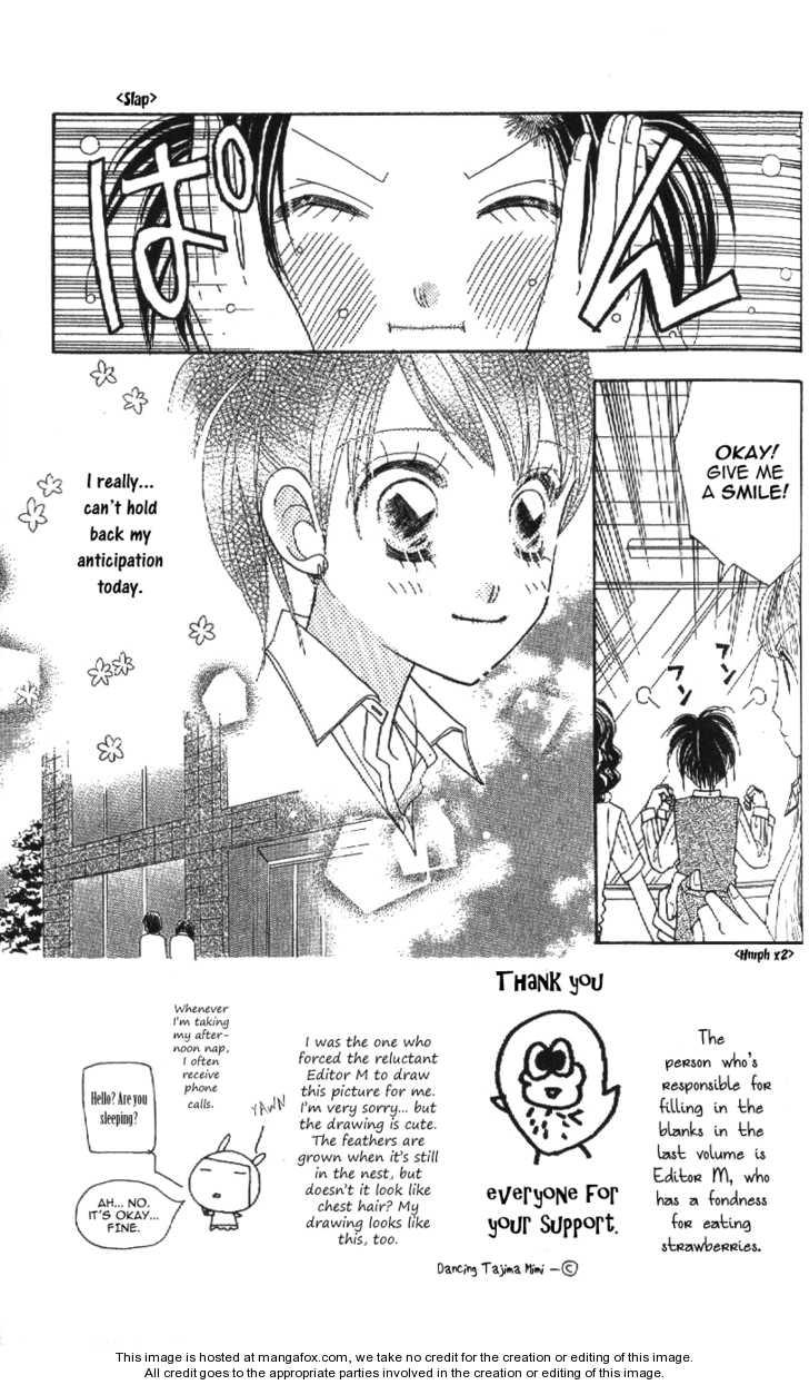 Koi Suru One Fourth 6 Page 3