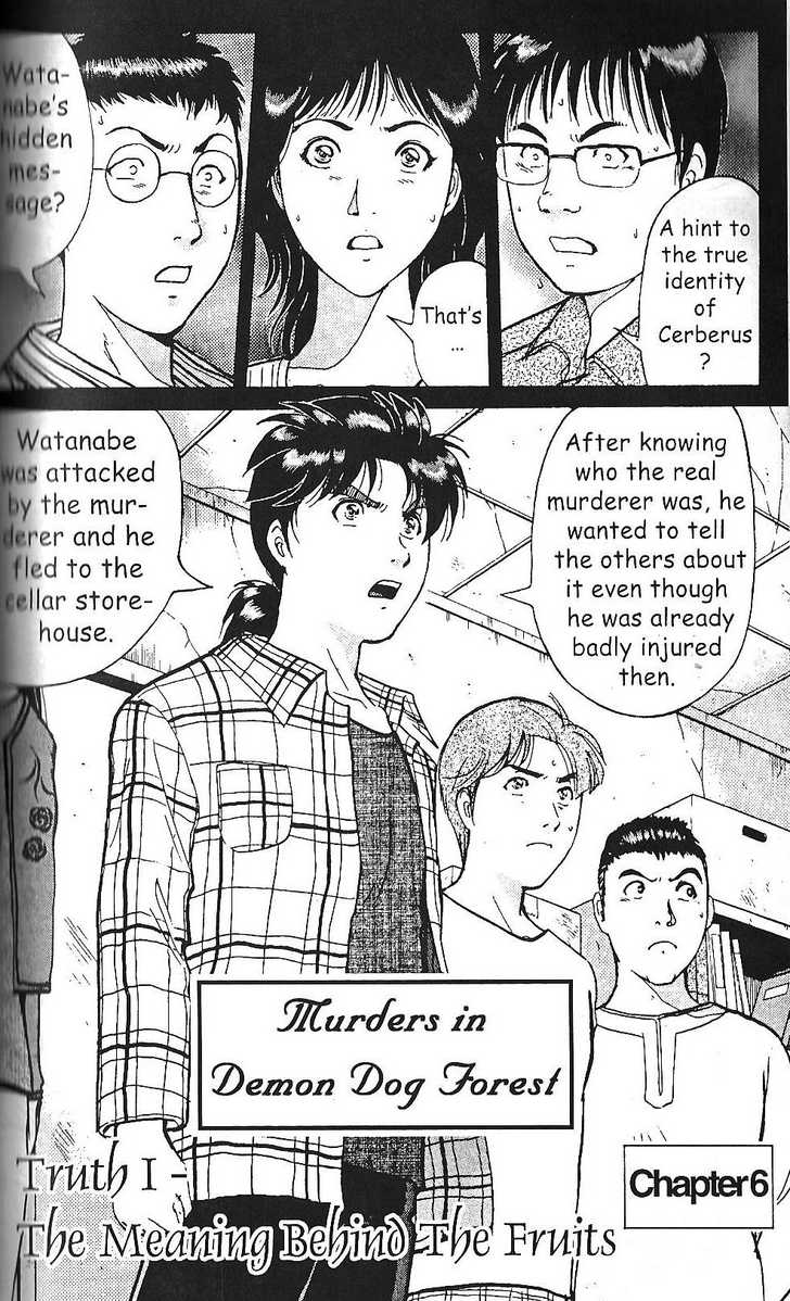 The New Kindaichi Detective Files 6 Page 1