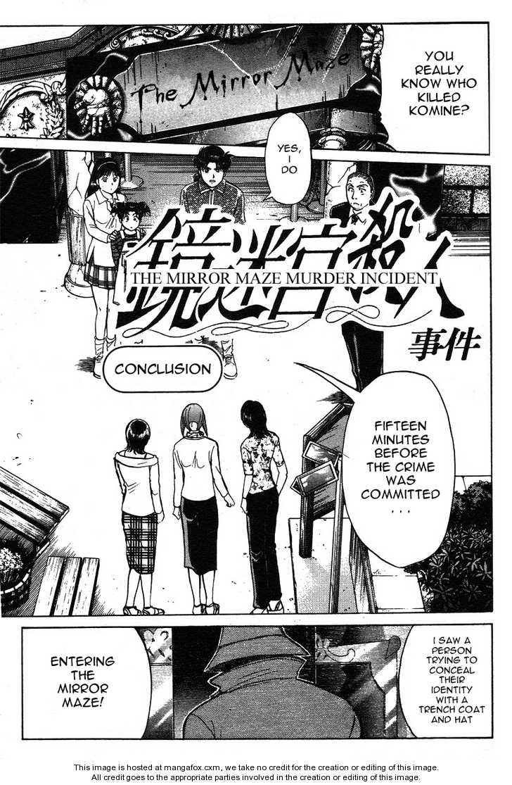 The New Kindaichi Detective Files 2 Page 1