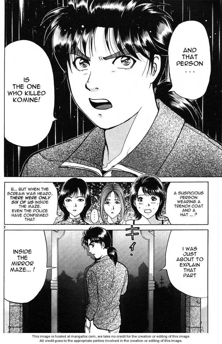 The New Kindaichi Detective Files 2 Page 2