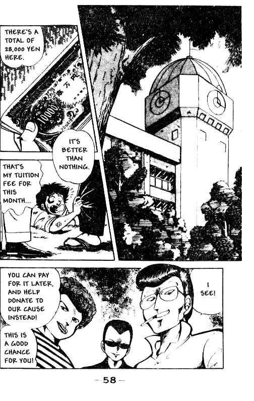 Kotaro Makaritoru 3 Page 2