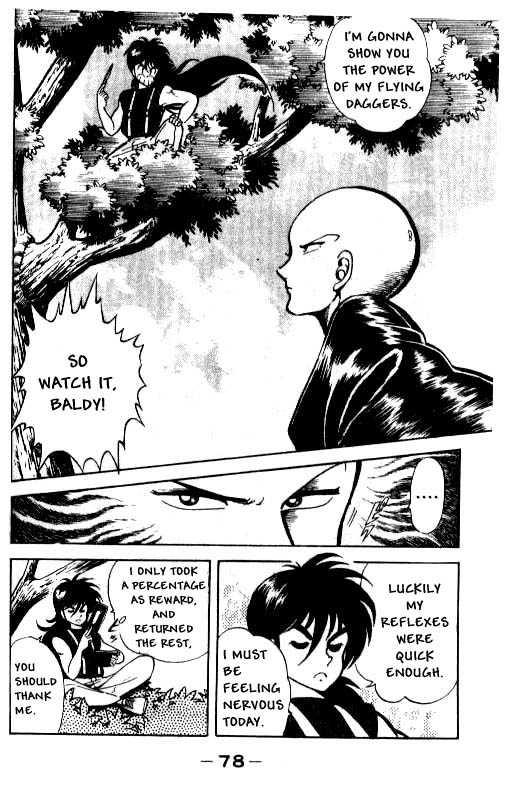 Kotaro Makaritoru 4 Page 2