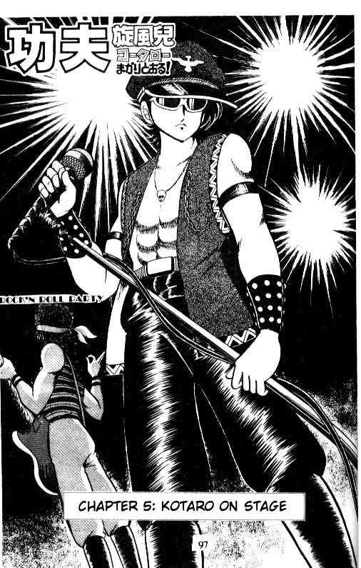 Kotaro Makaritoru 5 Page 1