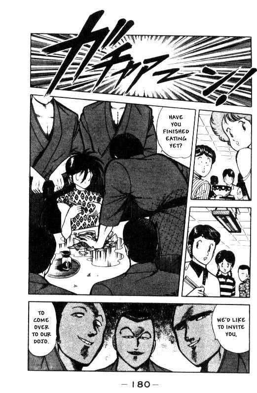 Kotaro Makaritoru 9 Page 2