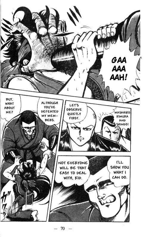 Kotaro Makaritoru 12 Page 2