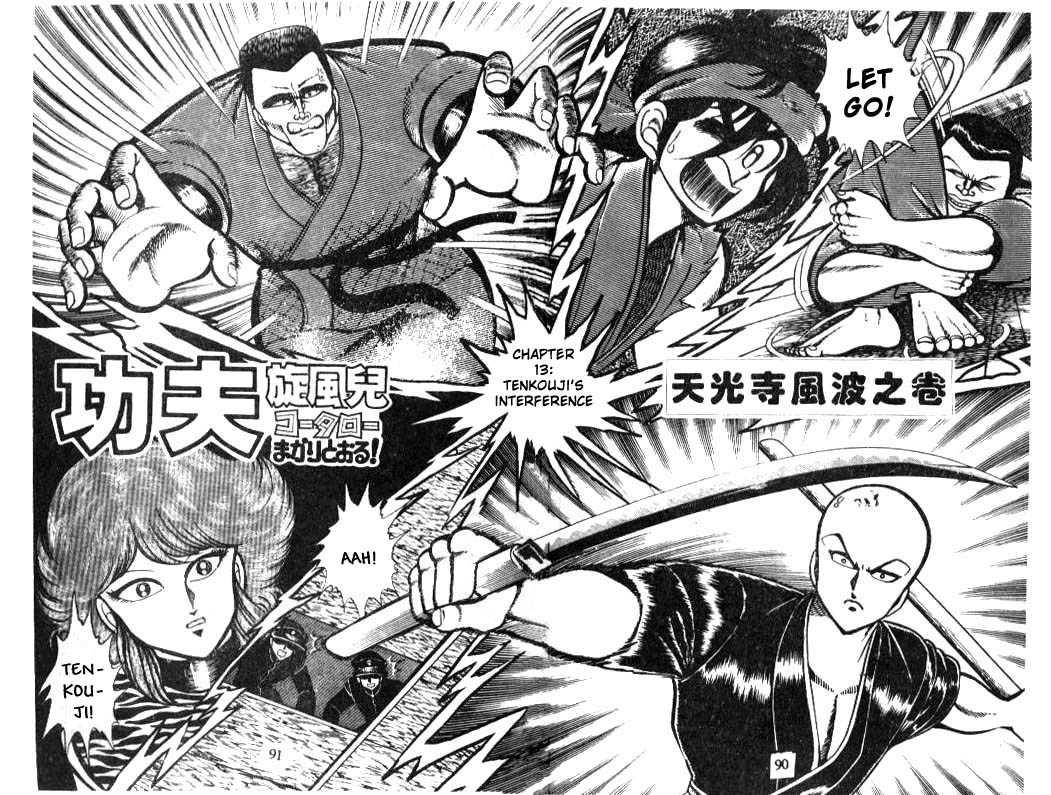 Kotaro Makaritoru 13 Page 1