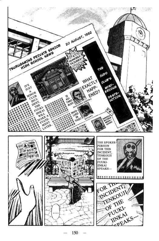 Kotaro Makaritoru 16 Page 2