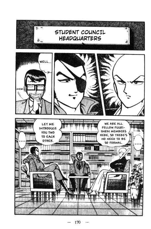 Kotaro Makaritoru 17 Page 2