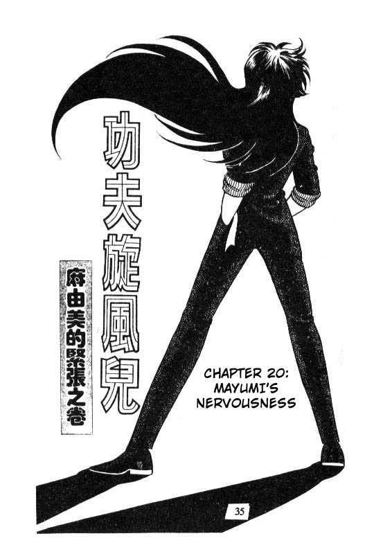 Kotaro Makaritoru 20 Page 1