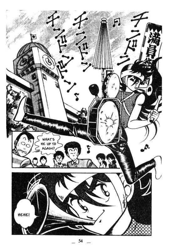 Kotaro Makaritoru 21 Page 2