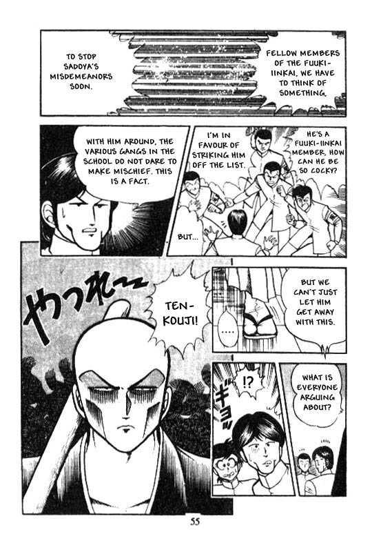 Kotaro Makaritoru 21 Page 3