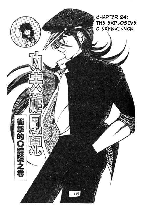 Kotaro Makaritoru 24 Page 1