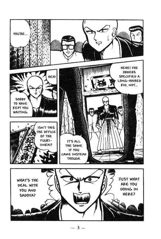 Kotaro Makaritoru 27 Page 2