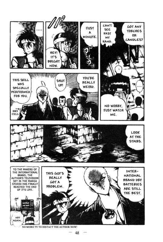 Kotaro Makaritoru 28 Page 3