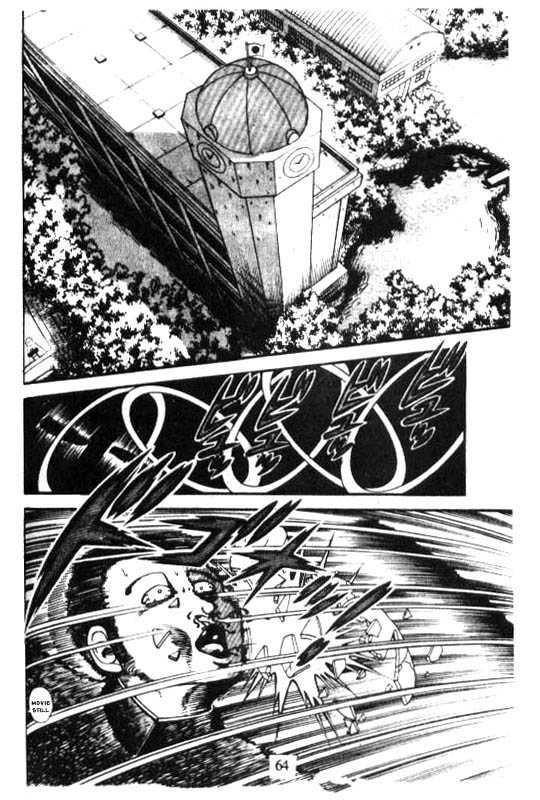Kotaro Makaritoru 29 Page 2