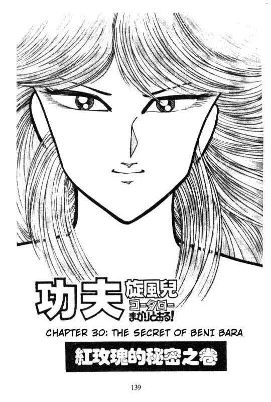 Kotaro Makaritoru 30 Page 1