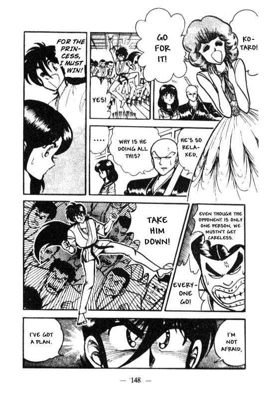 Kotaro Makaritoru 39 Page 2