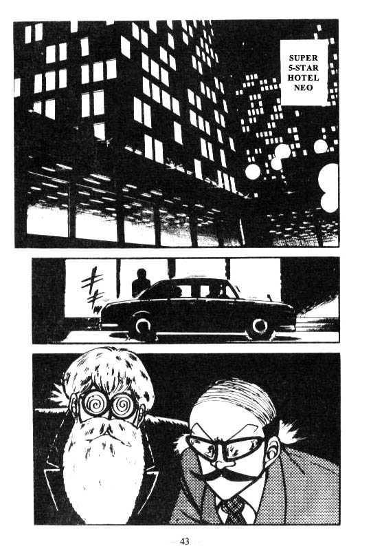 Kotaro Makaritoru 43 Page 1