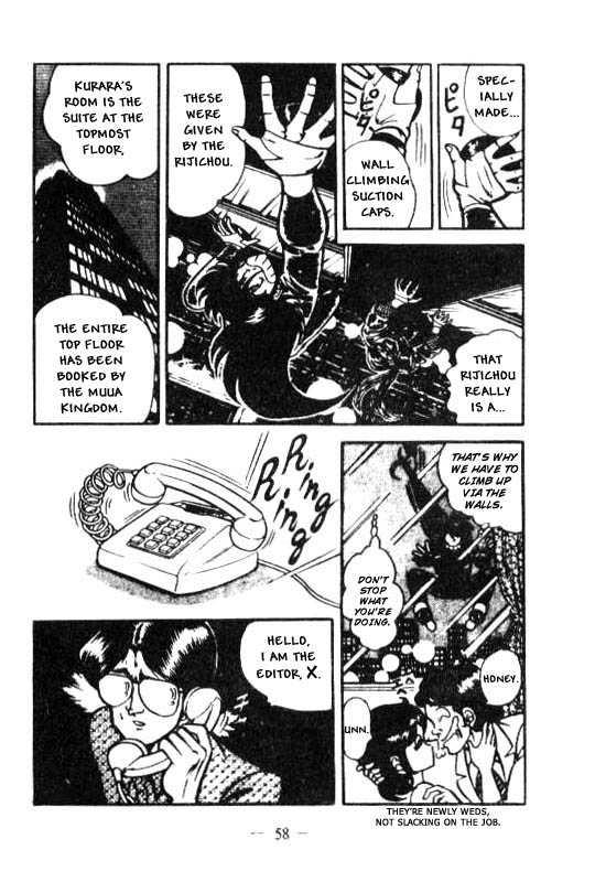 Kotaro Makaritoru 44 Page 2