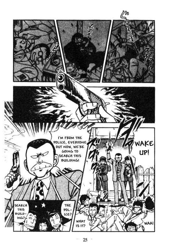 Kotaro Makaritoru 50 Page 2