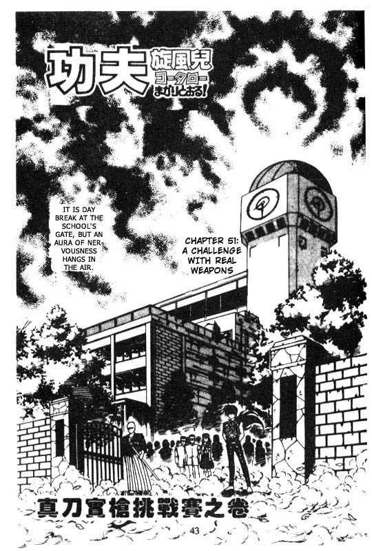 Kotaro Makaritoru 51 Page 1