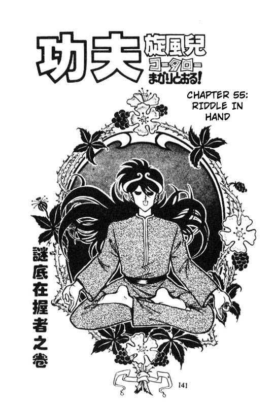 Kotaro Makaritoru 55 Page 1