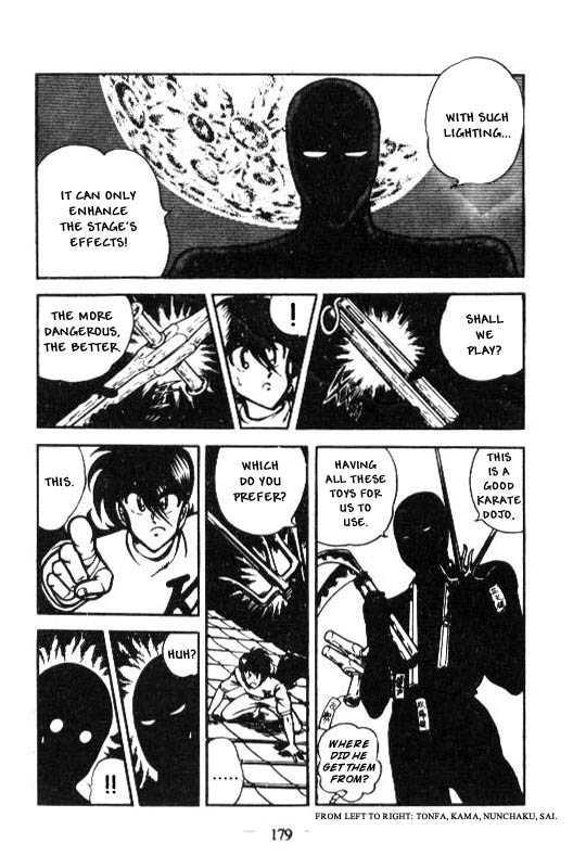 Kotaro Makaritoru 56 Page 3
