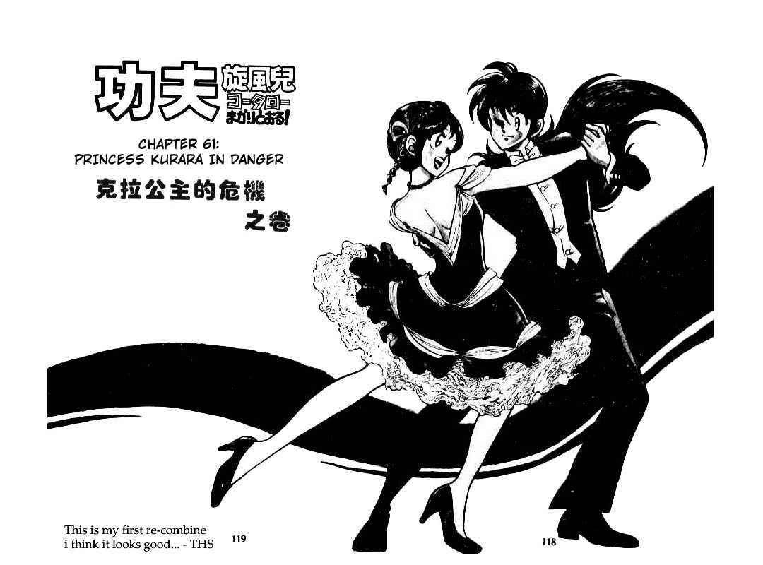 Kotaro Makaritoru 61 Page 1