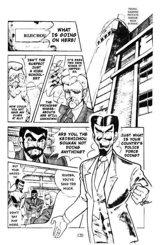 Kotaro Makaritoru 61 Page 2
