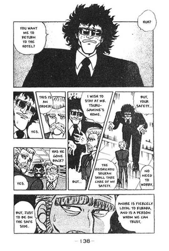Kotaro Makaritoru 62 Page 2