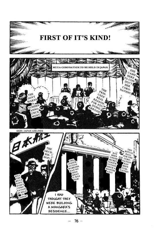 Kotaro Makaritoru 65 Page 2