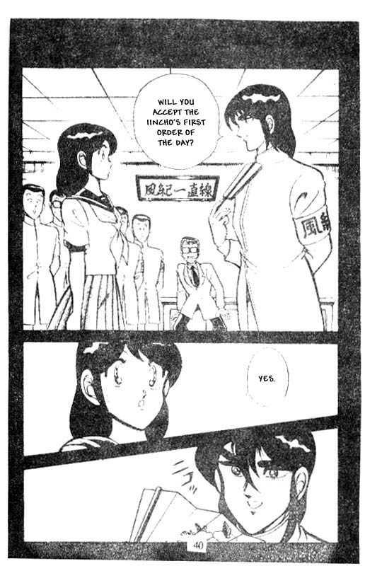 Kotaro Makaritoru 70 Page 2