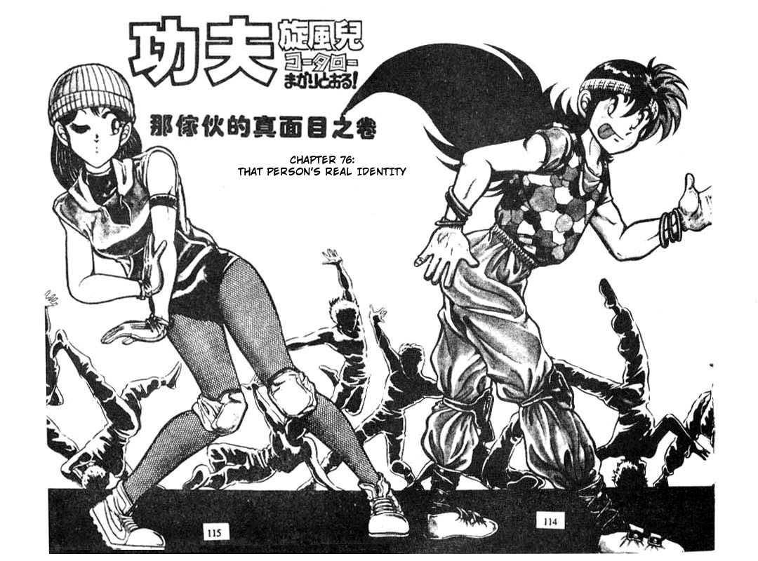 Kotaro Makaritoru 76 Page 1