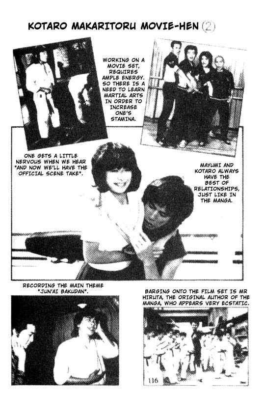 Kotaro Makaritoru 76 Page 2