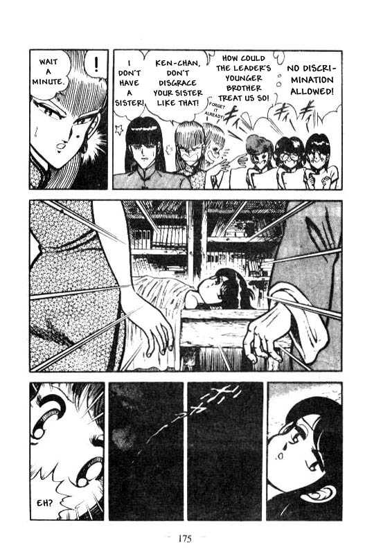 Kotaro Makaritoru 78 Page 3