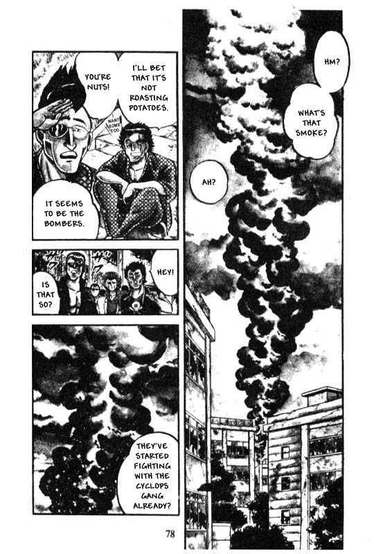 Kotaro Makaritoru 80 Page 2
