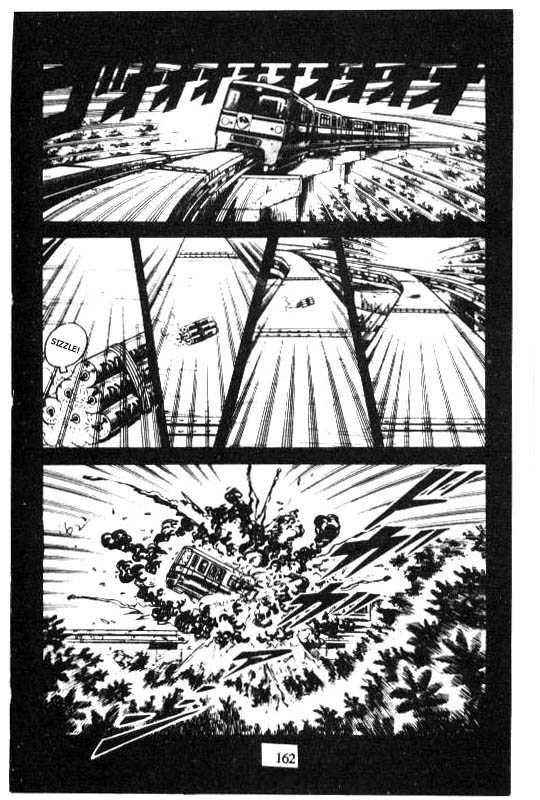 Kotaro Makaritoru 84 Page 2
